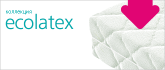 Коллекция Ecolatex