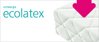 Колекція Ecolatex