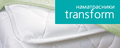 Наматрасники Transform